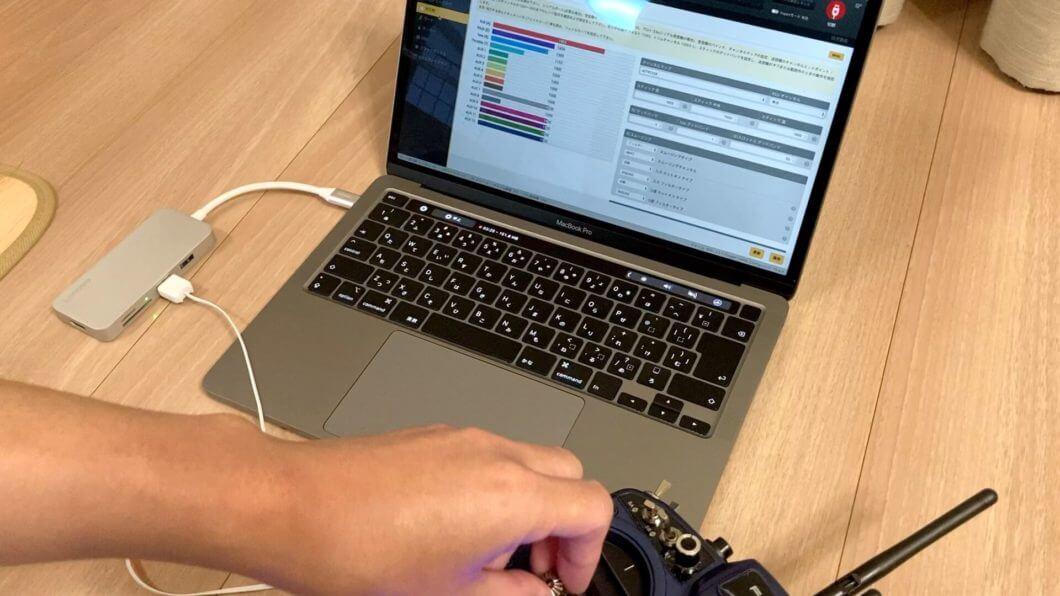 BetaFlightの受信機タブでバーが動くかを確認する